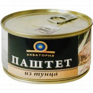 Паштет из тунца «Морская коллекция»185 г.