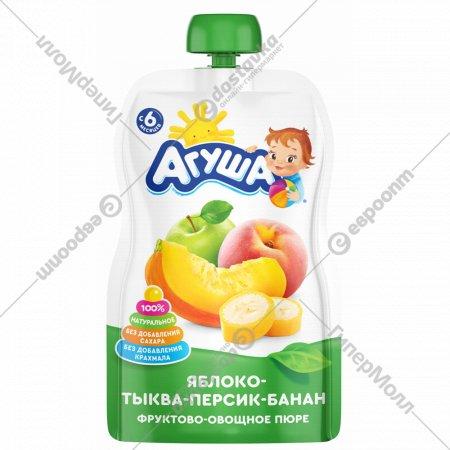 Пюре «Агуша» из яблока, тыквы, персика и банана, 90 г.