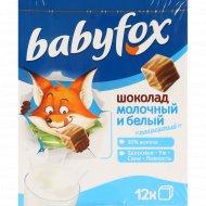 Шоколад молочный и белый «Babyfox» полосатый, 90 г.