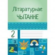 Книга «Літаратурнае чытанне. 2 клас».