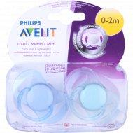 Пустышка силиконовая «Mini» для мальчиков, 0-2 месяцев, 2 шт.