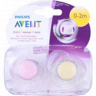 Пустышка силиконовая «Mini» для девочек, 0-2 месяцев, 2 шт.