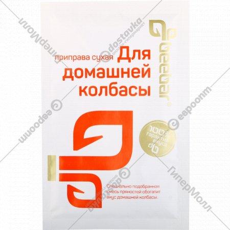 Приправа «Beebar» для домашней колбасы, 15 г.