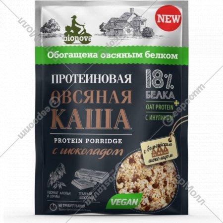 Овсяная каша «Bionova» протеиновая, с шоколадом, 40 г.