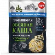 Овсяная каша «Bionova» протеиновая, с яблоком и корицей, 40 г.