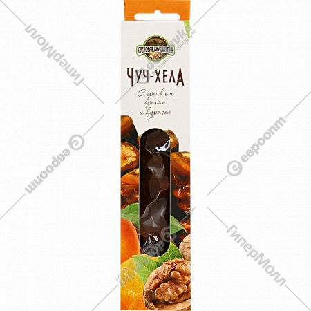 Чуч-хела «Ореховая вкуснятина» с грецким орехом и курагой, 80 г.