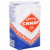 Сахар «Слуцкий» 1 кг.