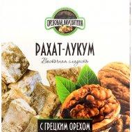Рахат-лукум «Ореховая вкуснятина» с грецким орехом, 350 г.