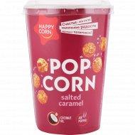 Воздушная кукуруза «Happy Corn» солёная карамель, 90 г