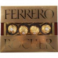 Конфеты хрустящие «Ferrero Rocher» 125 г.