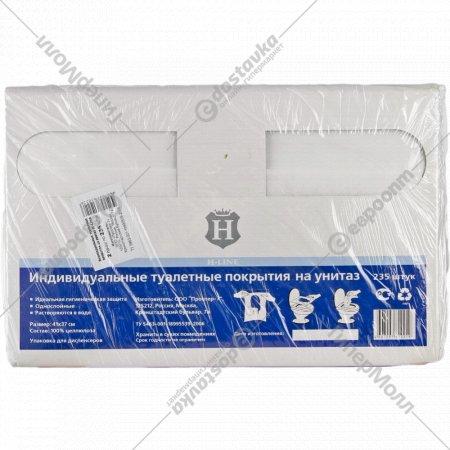 Индивидуальные туалетные покрытия на унитаз «H-line» 235 шт.