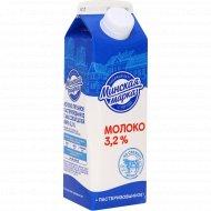 Молоко «Минская марка» пастеризованное, 3.2%, 0.5 л