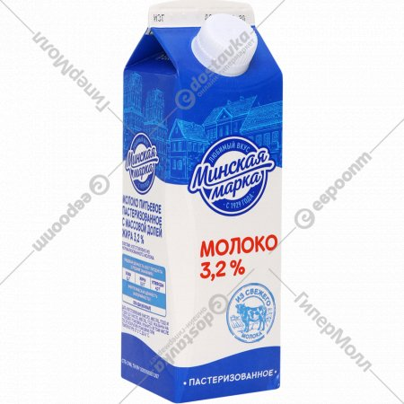 Молоко «Минская марка» пастеризованное, 3.2 %, 0.5 л.