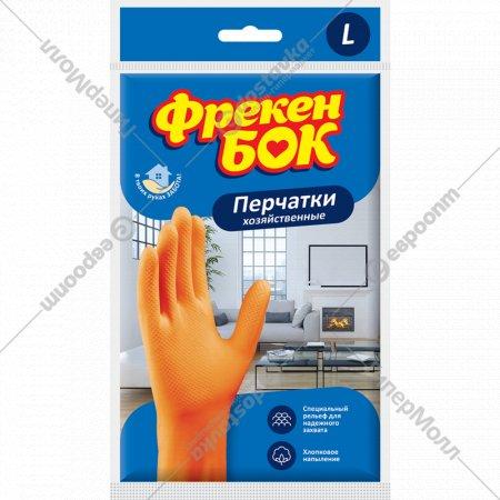 Перчатки хозяйственные «Френкен Бок» 1 пара.