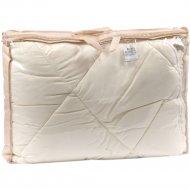 Одеяло «ИвШвейстандарт» Золотое руно, ОЗР-15в, 140х205 см