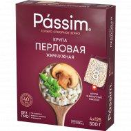 Крупа перловая «Passim» жемчужная, варочные пакеты, 4 х 100 г.