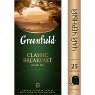 Чай чёрный «Greenfield» классический завтрак, 25 пакетиков.