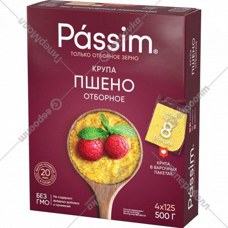 Пшено «Пассим» отборное, 500 г.