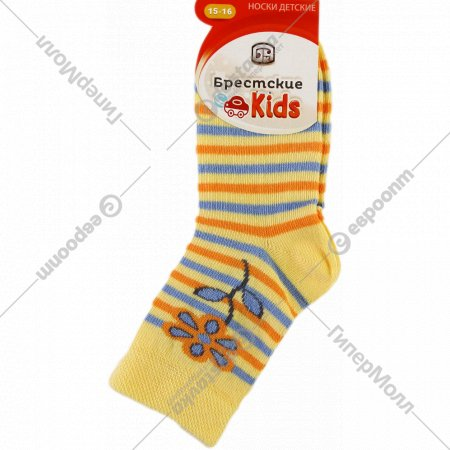 Носки детские «Брестские» размер 15-16.