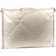 Одеяло «ИвШвейстандарт» Золотое руно, ОЗР-18в, 172х205 см