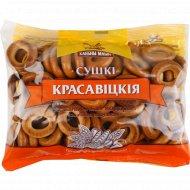 Сушки «Хлебны млын» ванильные, 250 г.