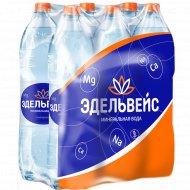 Вода минеральная газированная «Эдельвейс» 6 штх1.5 л.