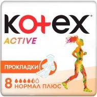 Прокладки женские «Kotex» Ultra Aсtive Normal, 8 шт.