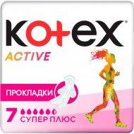 Прокладки женские «Kotex» Ultra Aсtive Super, 7 шт.