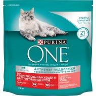 Корм для кошек «Purina One» с лососем и пшеницей, 1.5 кг