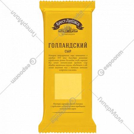 Сыр полутвердый «Брест-Литовск» голландский, 45%, 240 г.