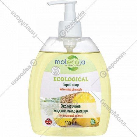 Мыло жидкое «Освежающий ананас» 500 мл.