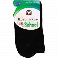 Носки детские «Брестские» 3081 модель 000, р.17-18.