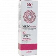 Мезокрем для век «Белита» MEZOcomplex 60+, 20 мл.