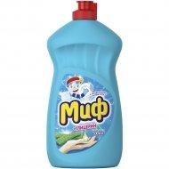 Средство для мытья посуды «Миф» алоэ вера, 500 мл.