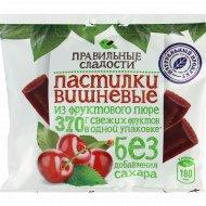 Пастилки «Правильные сладости» вишневые, 1/90.
