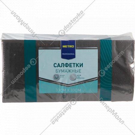 Салфетки бумажные «Metro Professional» трехслойные, 250 шт.