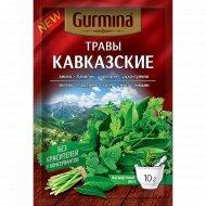 Приправа «Gurmina» кавказские травы, 10 г.