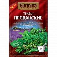 Приправа «Gurmina» прованские травы, 10 г.