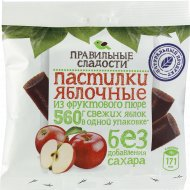 Пастилки «Правильные сладости» яблочные, 90 г.