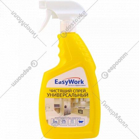 Универсальный чистящий спрей «EasyWork» 750 мл.