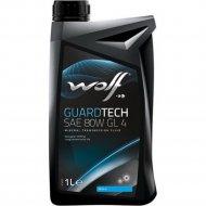 Масло трансмиссионное «Wolf» GuardTech, SAE 80W GL 4, 2201/1, 1 л