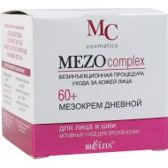 Мезокрем для лица «Белита» MEZOcomplex 60+, дневной, 50 мл.