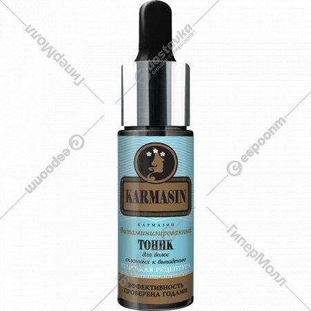 Тоник «Karmasin» для склонных к выпадению волос с витаминами, 100 мл