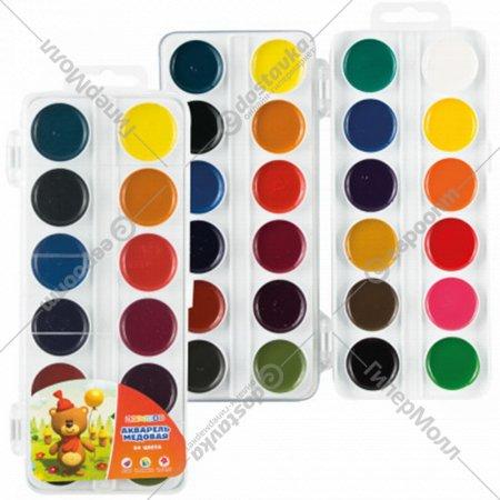 Набор детской акварели «24 Цветик» 24 цвета.