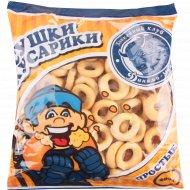 Сушки бездрожжевые «Кусарики» простые, 200 г.