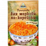 Приправа не острая «Cykoria» для моркови по-корейски, 30 г.