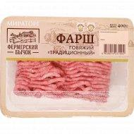 Фарш говяжий «Традиционный» охлажденный, 400 г.