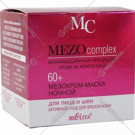 Мезокрем-маска для лица «Bielita» MEZOcomplex 60+, ночной, 50 мл.