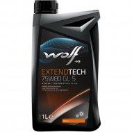 Масло трансмиссионное «Wolf» ExtendTech, 75W-80 GL 5, 2300/1, 1 л