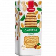 Печенье сахарное «Слодыч» с арахисом, 390 г.
